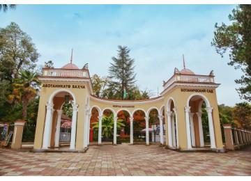 Экскурсионное обслуживание| Отель «Родина»| Абхазия, Новый Афон